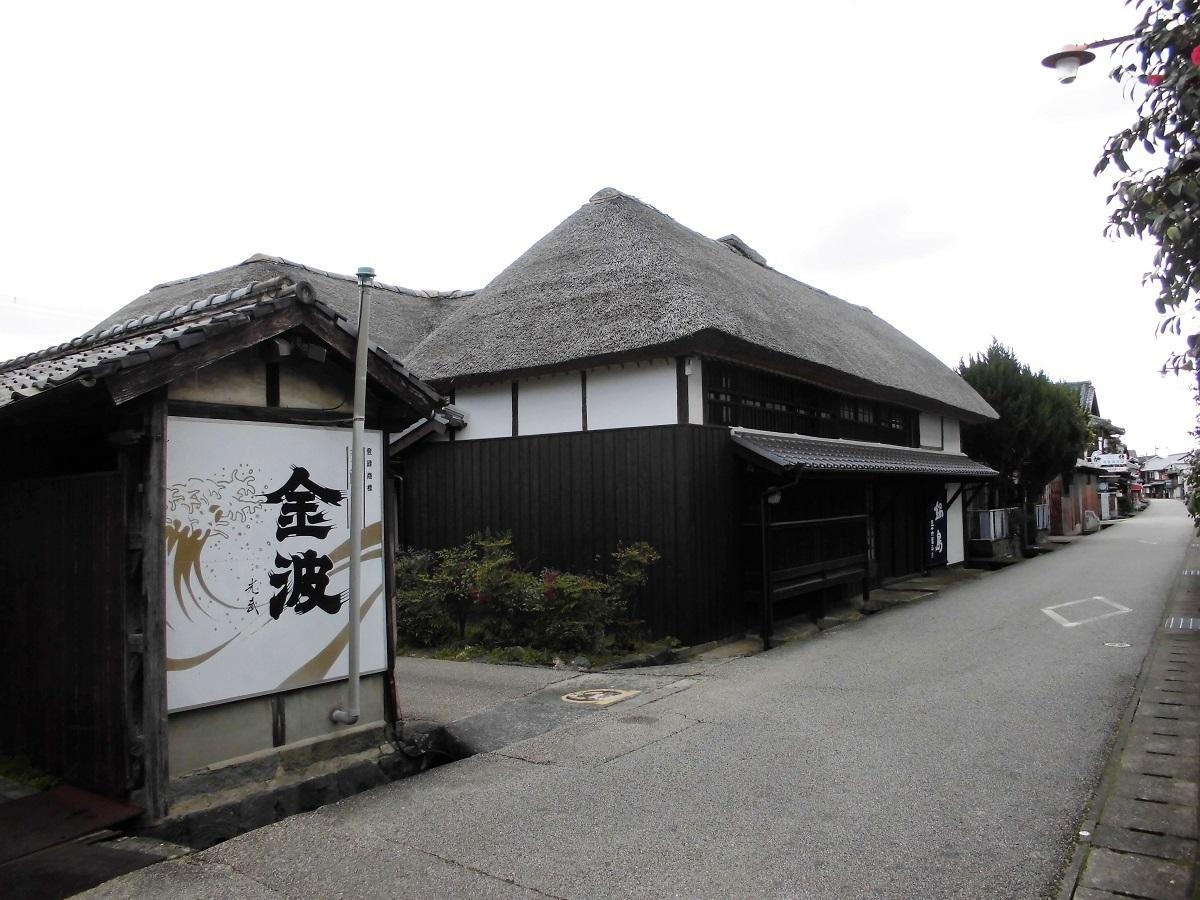 酒蔵通り 焼酎金波.jpg