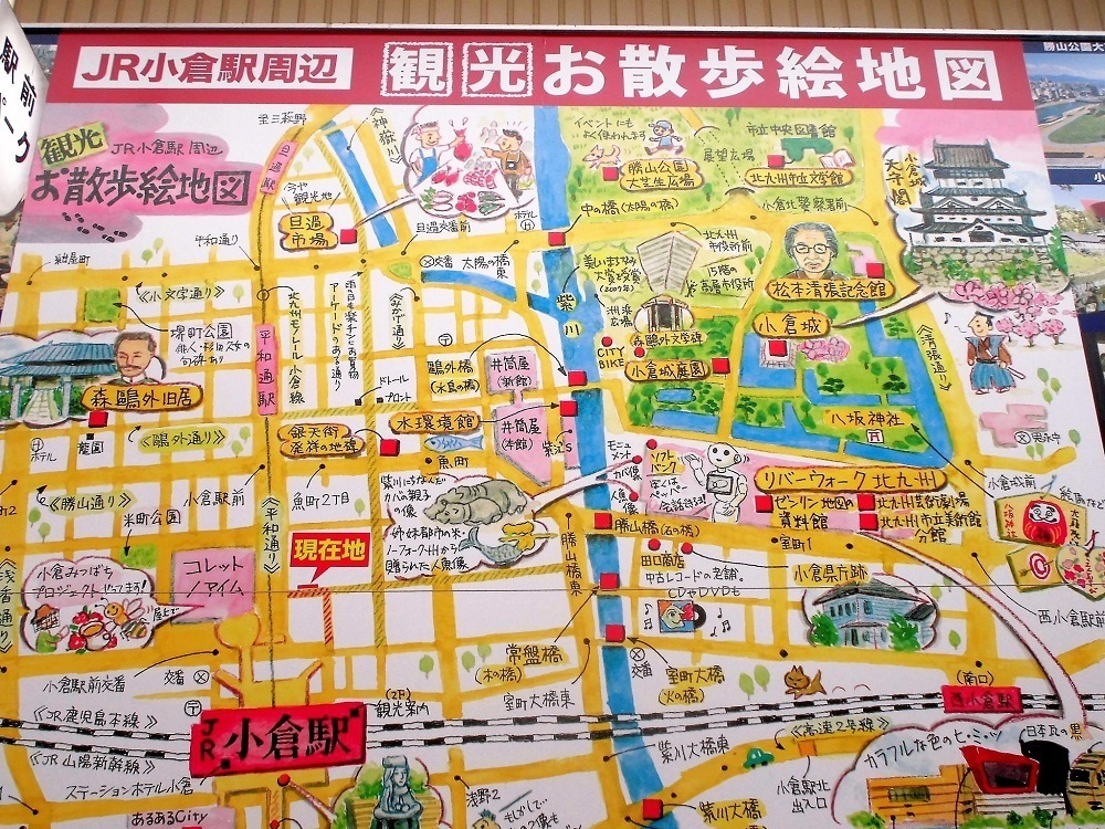 銀天街小倉北区魚町.jpg