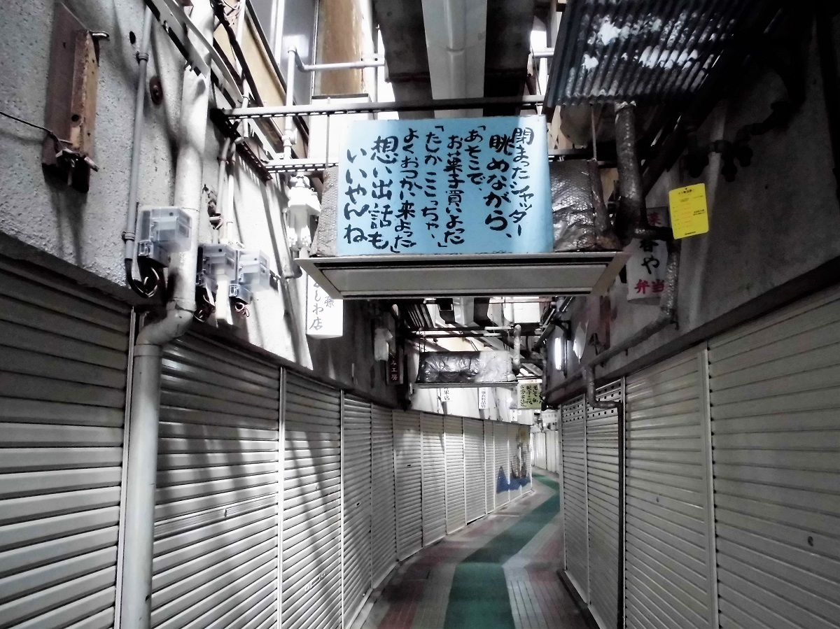 門司中央市場�A.jpg