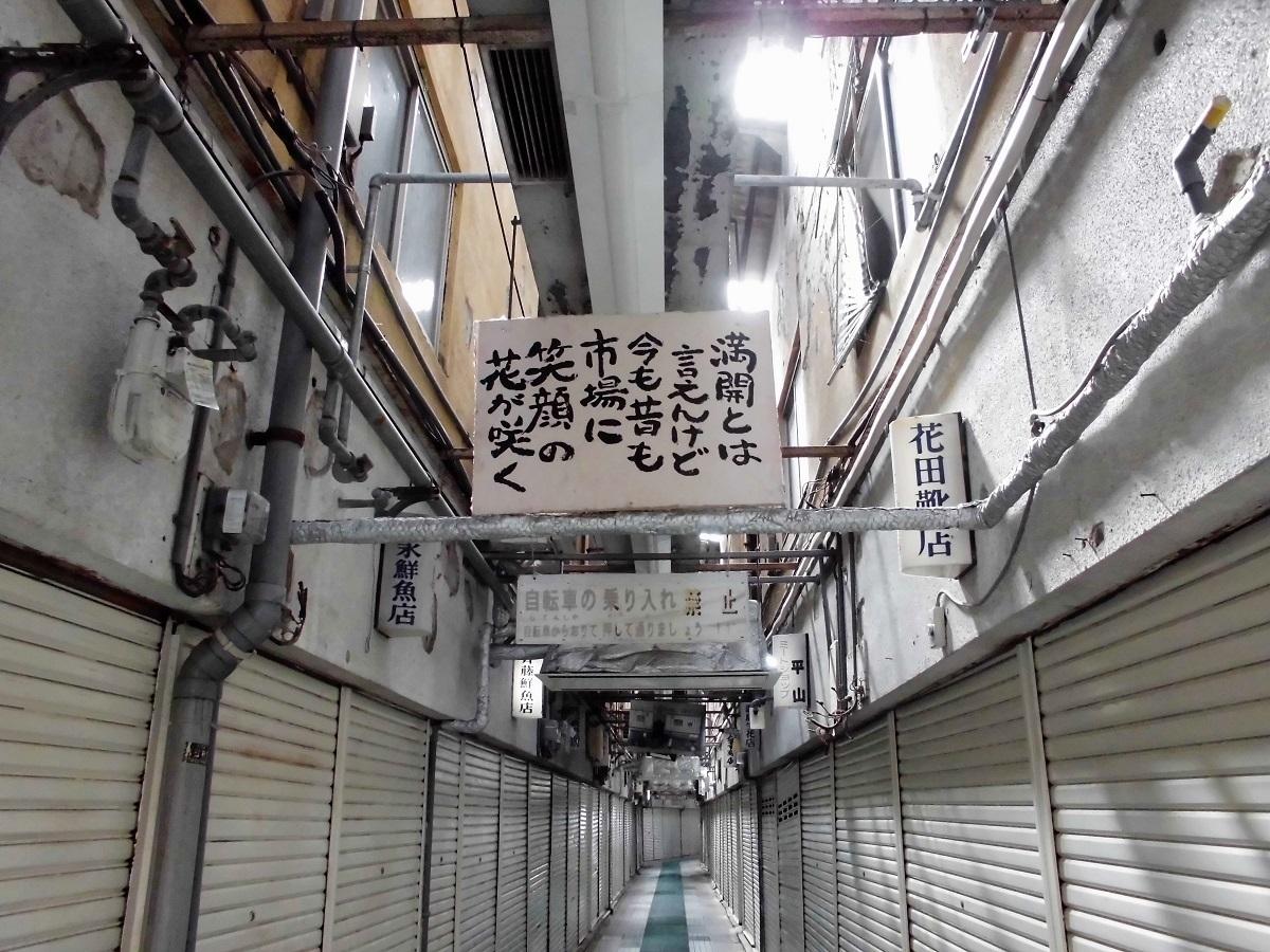 門司中央市場�C.jpg