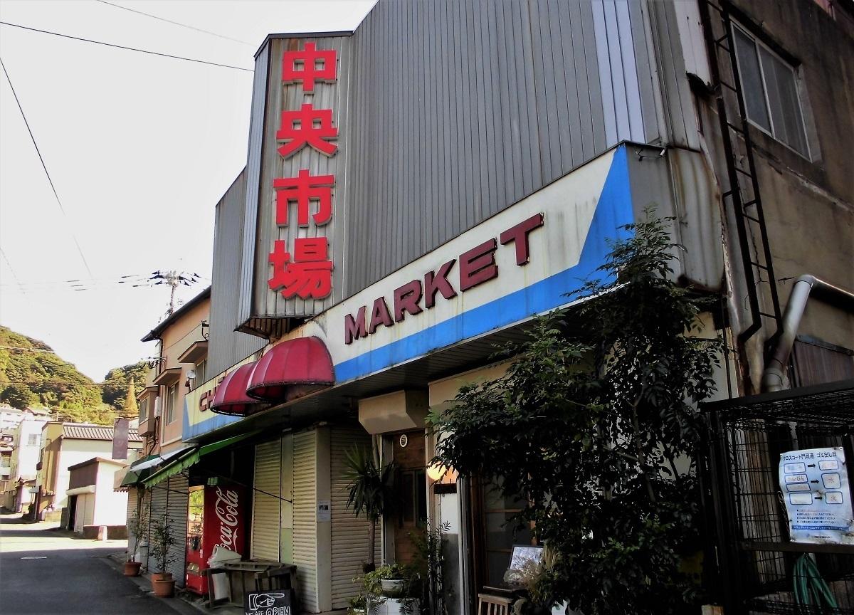 門司中央市場jpg�G.jpg