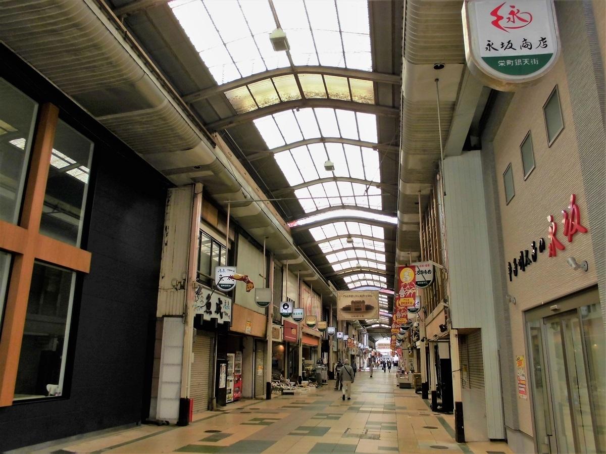 門司港栄町商店街.jpg