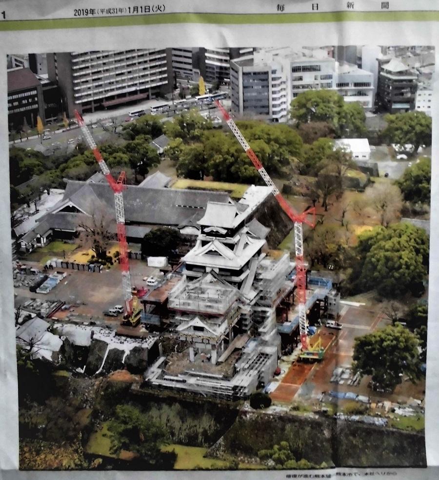 1熊本城.JPG