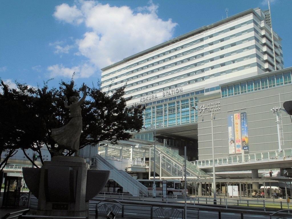 JR小倉駅.jpg