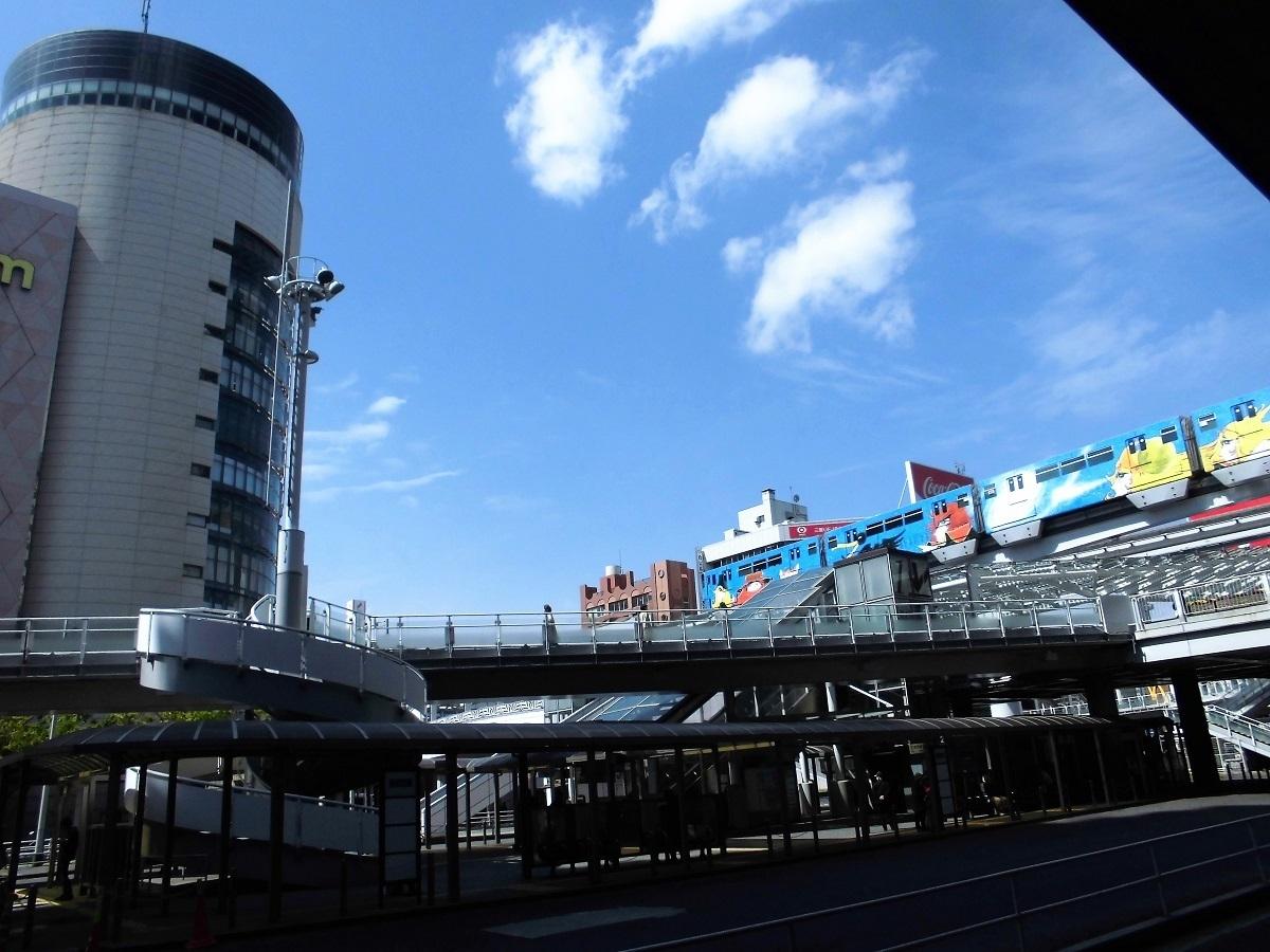 JR小倉駅南口.jpg