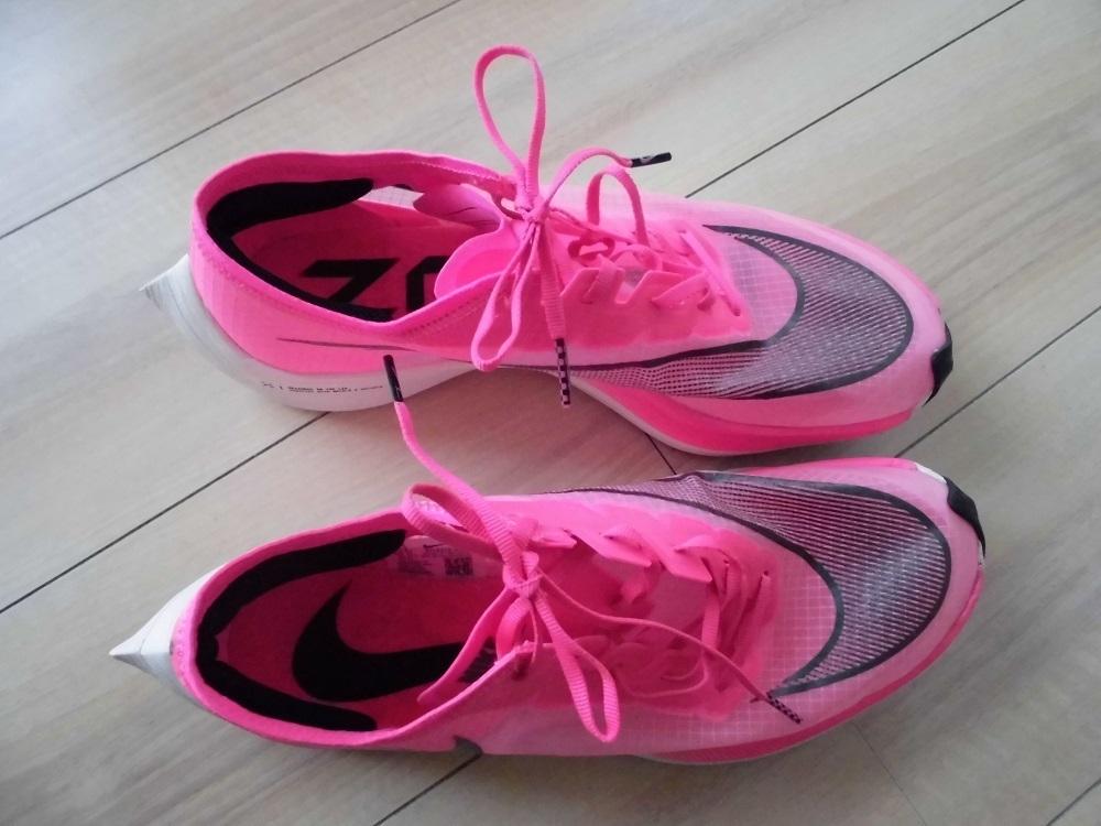 Nike Zoom xjpg.jpg