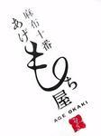 age okaki.jpg