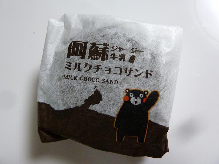 aso milk.jpg