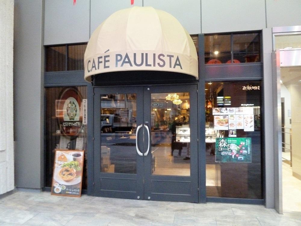 cafe  paulista.jpg