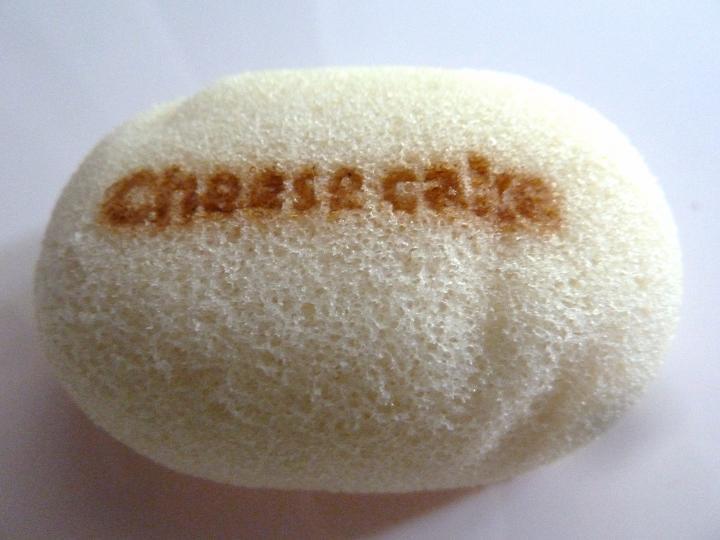 ginza cheesecake2.jpg