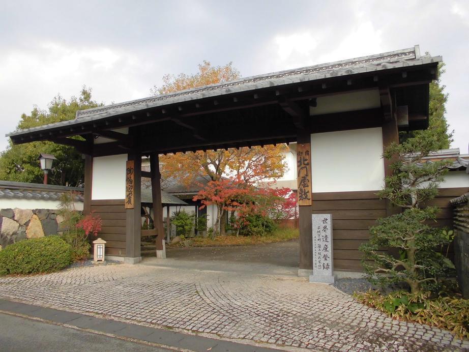 hokumon yashiki.jpg