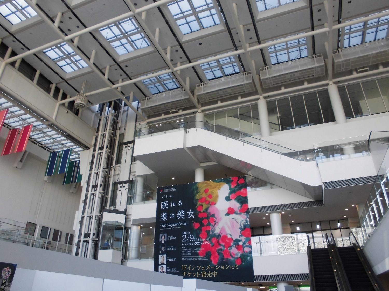iichiko総合文化センター.jpg