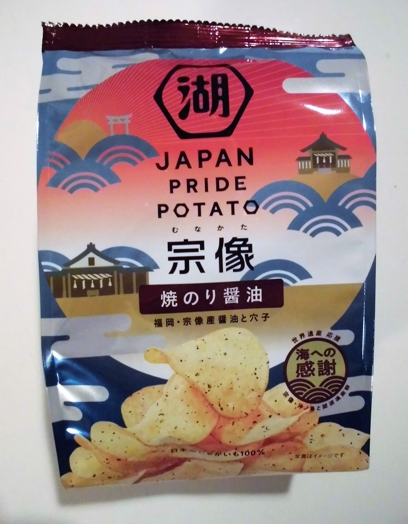 japan pride potato.jpg