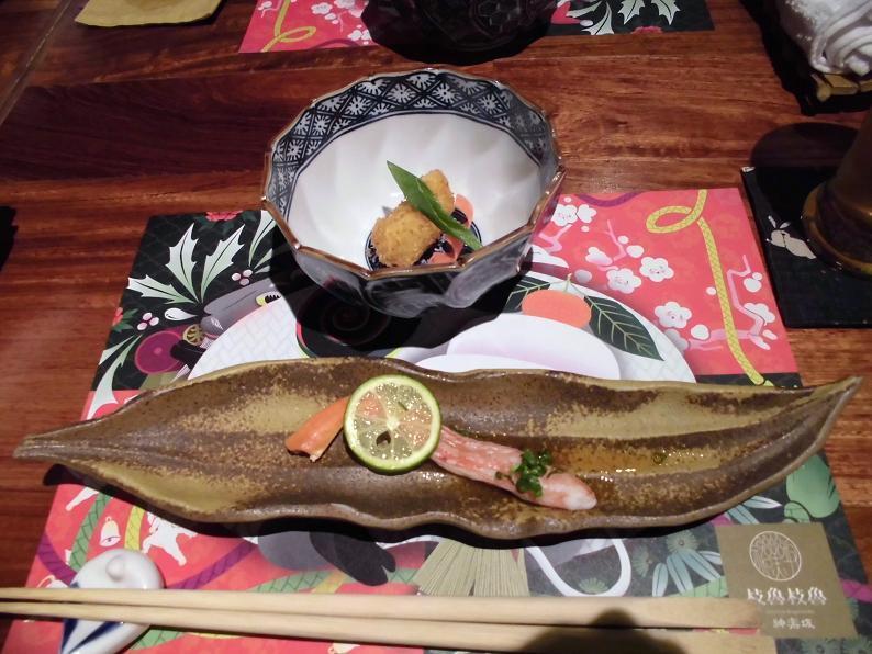 jirojiro2.jpg