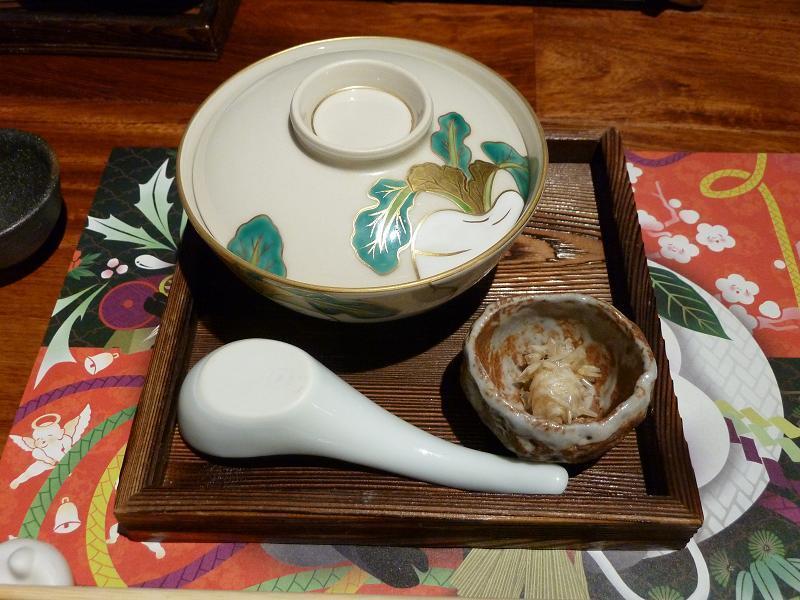 jirojiro4.jpg