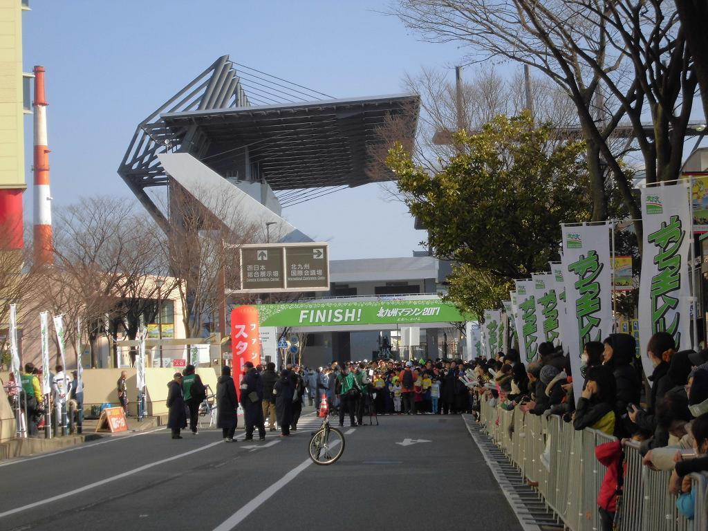 kitakyushu-marathon.jpg