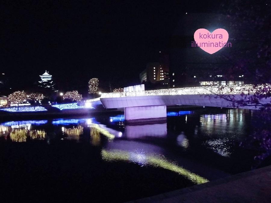 kokura illumination2018.jpg