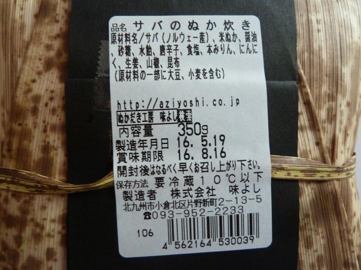kokura meibutu3.jpg