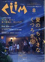 krim8.jpg