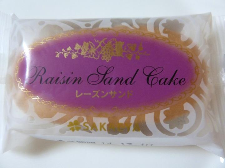 raisin sandcake.jpg