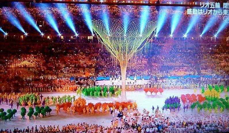 rio Olympic.jpg