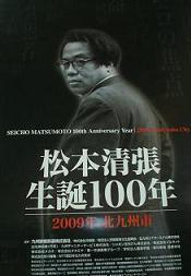 seityo.JPG