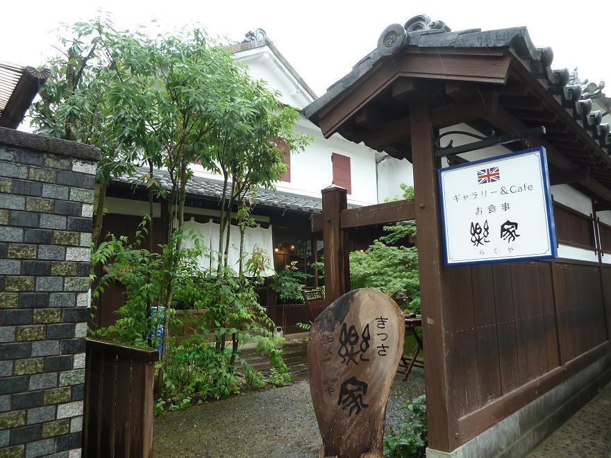 shiotamachi3.jpg