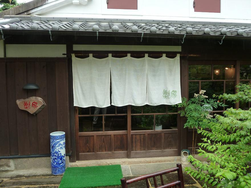 shiotamachi4.jpg