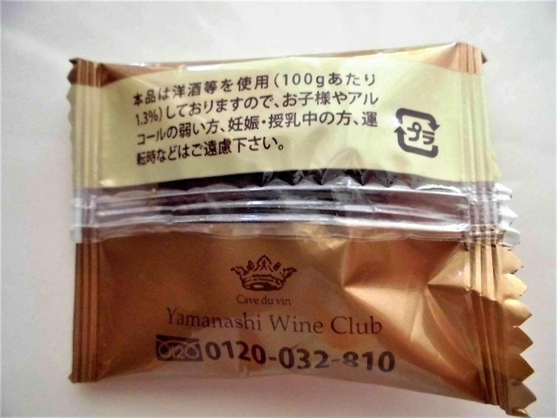 wine raisins chocolat3.jpg