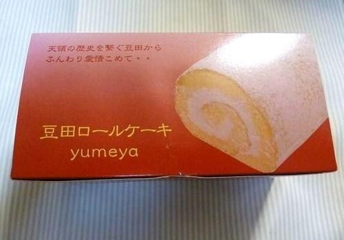yumeya.jpg