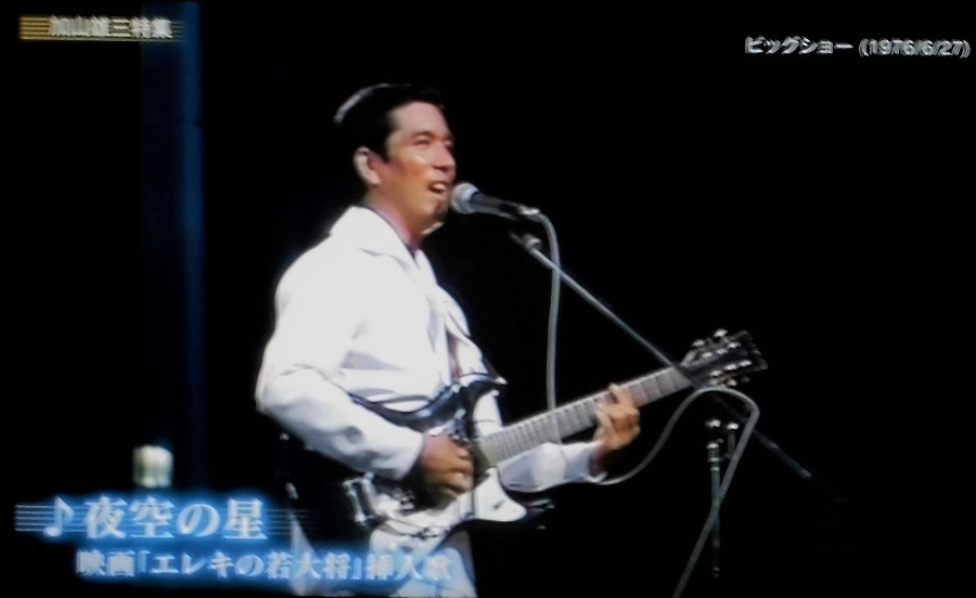 yuzo kayama.JPG